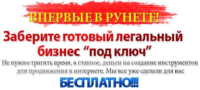 загол-шабл2