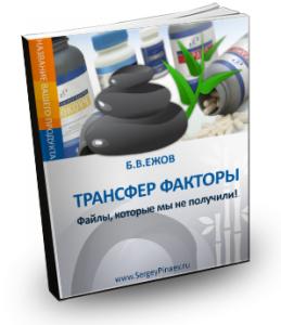 TF3Dbook